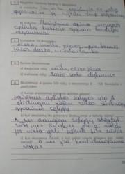 Biologija 10 klasei 35 puslapis nemokami pratybų atsakymai