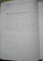 Biologija 10 klasei 36 puslapis nemokami pratybų atsakymai