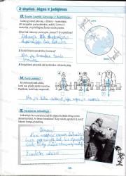 Geografija 6 klasei 2 dalis 16 puslapis nemokami pratybų atsakymai