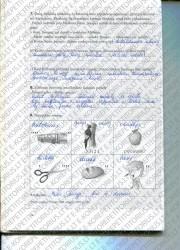 Fizika 9 klasei 1 dalis 24 puslapis nemokami pratybų atsakymai