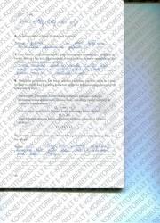 Fizika 9 klasei 1 dalis 28 puslapis nemokami pratybų atsakymai