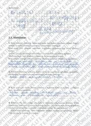 Fizika 9 klasei 1 dalis 29 puslapis nemokami pratybų atsakymai