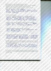 Fizika 9 klasei 1 dalis 32 puslapis nemokami pratybų atsakymai
