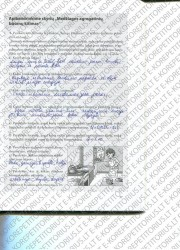 Fizika 9 klasei 1 dalis 37 puslapis nemokami pratybų atsakymai