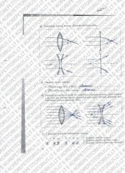 Fizika X klasei 2 dalis 18 puslapis nemokami pratybų atsakymai