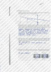 Fizika X klasei 2 dalis 22 puslapis nemokami pratybų atsakymai