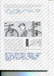 Fizika (naujos) 10 klasei 1 dalis 13 puslapis nemokami pratybų atsakymai