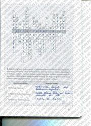 Fizika (naujos) 10 klasei 1 dalis 17 puslapis nemokami pratybų atsakymai