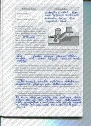 Fizika (naujos) 10 klasei 1 dalis 18 puslapis nemokami pratybų atsakymai
