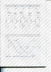 Fizika (naujos) 10 klasei 1 dalis 21 puslapis nemokami pratybų atsakymai
