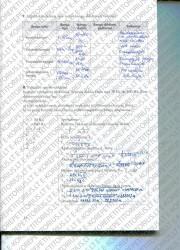 Fizika (naujos) 10 klasei 1 dalis 24 puslapis nemokami pratybų atsakymai