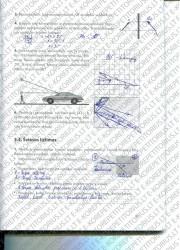 Fizika (naujos) 10 klasei 1 dalis 37 puslapis nemokami pratybų atsakymai