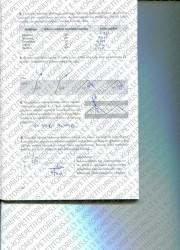 Fizika (naujos) 10 klasei 1 dalis 40 puslapis nemokami pratybų atsakymai