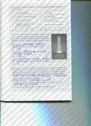 Fizika (naujos) 10 klasei 1 dalis 42 puslapis nemokami pratybų atsakymai