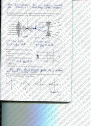 Fizika (naujos) 10 klasei 1 dalis 45 puslapis nemokami pratybų atsakymai