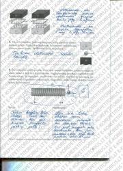 Fizika (naujos) 10 klasei 1 dalis 9 puslapis nemokami pratybų atsakymai