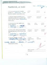 Gamta ir zmogus 1 dalis 16 puslapis nemokami pratybų atsakymai