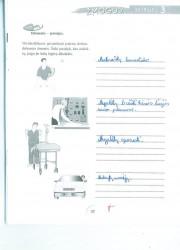Gamta ir zmogus 1 dalis 37 puslapis nemokami pratybų atsakymai