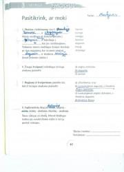 Gamta ir zmogus 1 dalis 40 puslapis nemokami pratybų atsakymai