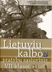 Lietuvių kalba 7 klasei 1 dalis pratybų atsakymai nemokamai virselis