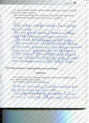 Lietuviu kalba 5 klasei 41 puslapis nemokami pratybų atsakymai
