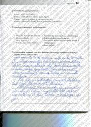 Lietuviu kalba 5 klasei 43 puslapis nemokami pratybų atsakymai