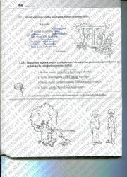 Lietuviu kalba 5 klasei 46 puslapis nemokami pratybų atsakymai