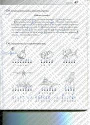 Lietuviu kalba 5 klasei 47 puslapis nemokami pratybų atsakymai