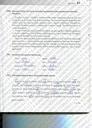 Lietuviu kalba 5 klasei 51 puslapis nemokami pratybų atsakymai