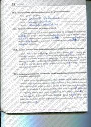 Lietuviu kalba 5 klasei 58 puslapis nemokami pratybų atsakymai