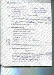 Lietuviu kalba 5 klasei 62 puslapis nemokami pratybų atsakymai