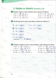 Matematika 5 klasei 16 puslapis nemokami pratybų atsakymai