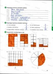 Matematika 5 klasei 25 puslapis nemokami pratybų atsakymai