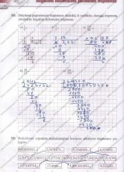 Matematika Tau Plius 7 klasei 10 puslapis nemokami pratybų atsakymai