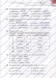 Matematika Tau Plius 7 klasei 11 puslapis nemokami pratybų atsakymai