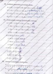 Matematika Tau Plius 7 klasei 16 puslapis nemokami pratybų atsakymai