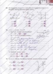 Matematika Tau Plius 7 klasei 2 dalis 19 puslapis nemokami pratybų atsakymai