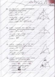 Matematika Tau Plius 7 klasei 2 dalis 27 puslapis nemokami pratybų atsakymai