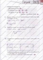 Matematika Tau Plius 7 klasei 2 dalis 3 puslapis nemokami pratybų atsakymai