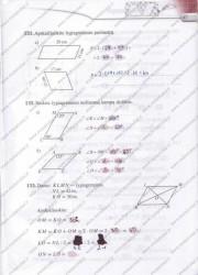 Matematika Tau Plius 7 klasei 2 dalis 47 puslapis nemokami pratybų atsakymai
