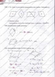 Matematika Tau Plius 7 klasei 2 dalis 50 puslapis nemokami pratybų atsakymai