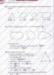 Matematika Tau Plius 7 klasei 2 dalis 54 puslapis nemokami pratybų atsakymai