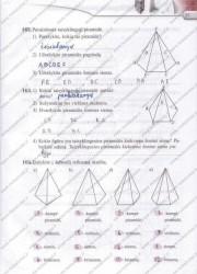 Matematika Tau Plius 7 klasei 2 dalis 57 puslapis nemokami pratybų atsakymai