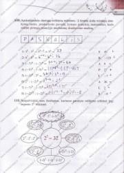 Matematika Tau Plius 7 klasei 35 puslapis nemokami pratybų atsakymai