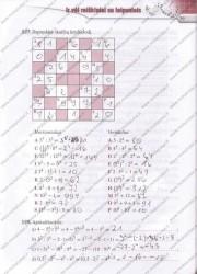 Matematika Tau Plius 7 klasei 39 puslapis nemokami pratybų atsakymai