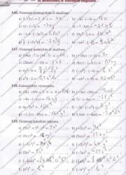 Matematika Tau Plius 7 klasei 46 puslapis nemokami pratybų atsakymai
