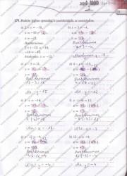 Matematika Tau Plius 7 klasei 53 puslapis nemokami pratybų atsakymai