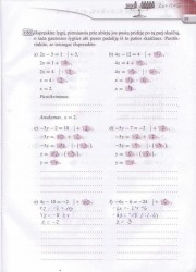 Matematika Tau Plius 7 klasei 59 puslapis nemokami pratybų atsakymai