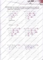 Matematika Tau Plius 7 klasei 61 puslapis nemokami pratybų atsakymai