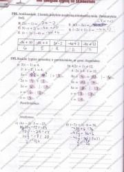 Matematika Tau Plius 7 klasei 68 puslapis nemokami pratybų atsakymai